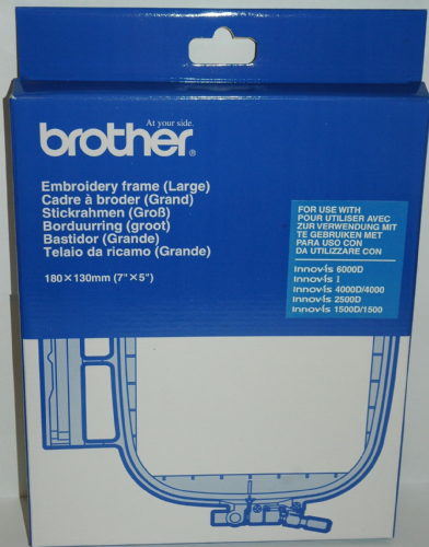 Brother EF75 Embroidery Frame / Hoop